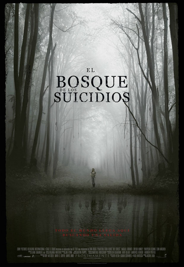 El Bosque de los Suicidios - poster